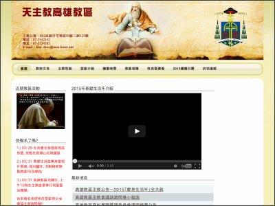 http://www.khs-catholic.org/index